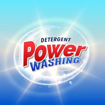 Modello detergente e pulizia del prodotto