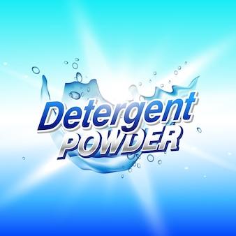 Detergente in polvere di pulizia prodotto confezione modello di progettazione concetto