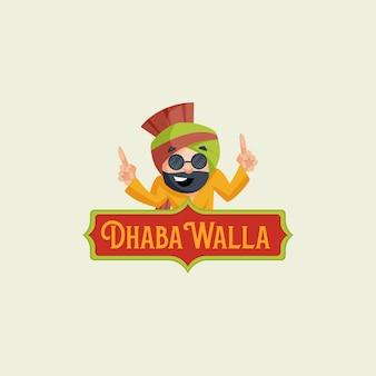 Modello di logo della mascotte di vettore indiano di dhaba walla