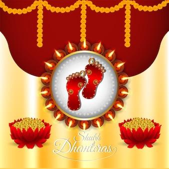 Dhanteras festival dell'india celebrazione biglietto di auguri