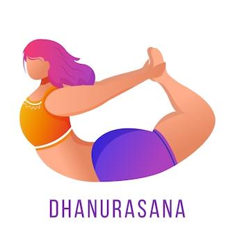 Illustrazione piana di dhanurasana. posa dell'arco. caucausian donna che fa yoga in abbigliamento sportivo arancione e viola. allenamento, fitness. esercizio fisico. personaggio dei cartoni animati isolato su priorità bassa bianca