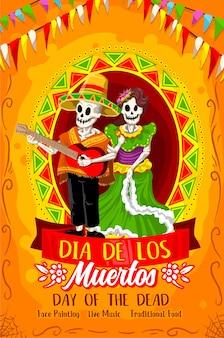 Dia de los muertos o illustrazione vettoriale del festival del giorno dei morti