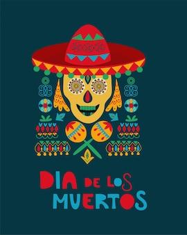 Dia de los muertos arte popolare messicana festa nazionale stile folk messico costumi da ballo sombrero