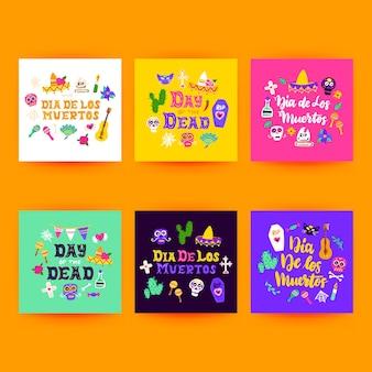 Cartoline del dia los muertos. illustrazione vettoriale di biglietti di auguri per le vacanze messicane.