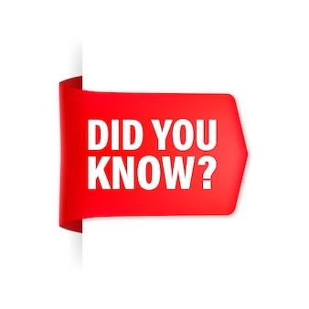 Lo sapevi che il nastro rosso?