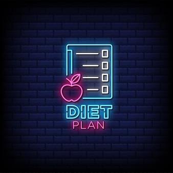 Testo in stile insegne al neon di dieta