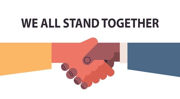 Stretta di mano di colore diverso poster di stretta di mano nero e giallo contro il razzismo e la discriminazione uguaglianza razziale giustizia sociale