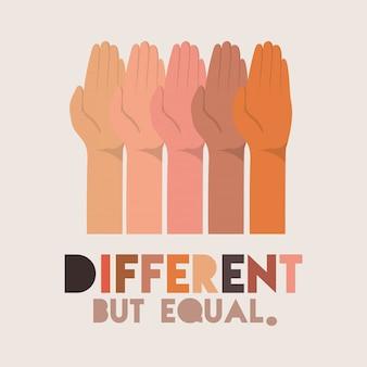 Pelli diverse ma uguali e di diversità portano il design, la razza multietnica delle persone e il tema della comunità