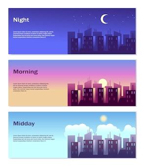 Banner di diversi orari della giornata. buongiorno, buon pomeriggio, buona notte illustrazione vettoriale del paesaggio urbano della città con grattacieli