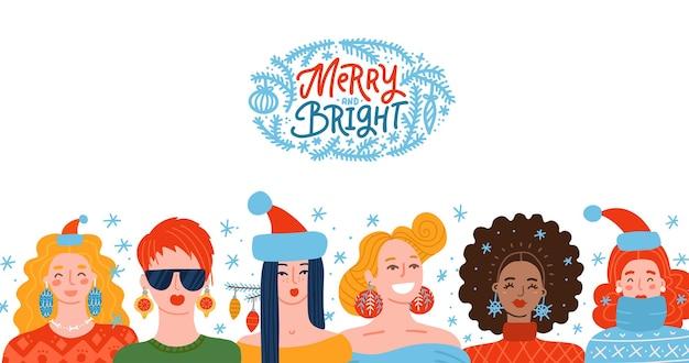 Diverse donne con scatole regalo scritte a mano citazione allegra e luminosa vettore piatto disegnato a mano saluto ...