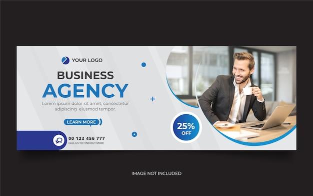 Modello di banner di copertina della timeline di facebook dell'agenzia digitale