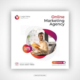 Modello di post banner per social media marketing aziendale digitale vettore premium