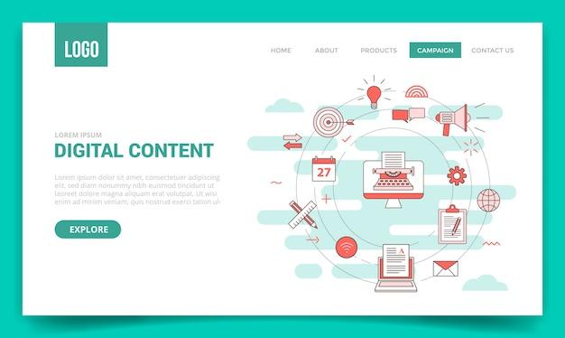 Concetto di contenuto digitale con l'icona del cerchio