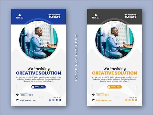 Agenzia di marketing digitale e volantino aziendale moderno storie di instagram divieto di post sui social media