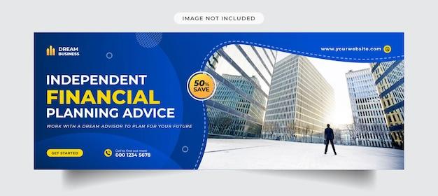 Copertina della timeline di facebook dell'agenzia di marketing digitale e modello di banner