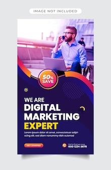 Modello di storie di instagram per agenzia di marketing digitale