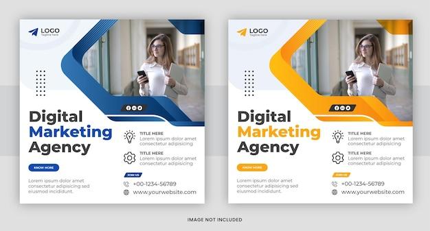 Modello di progettazione di post sui social media dell'agenzia di marketing digitale