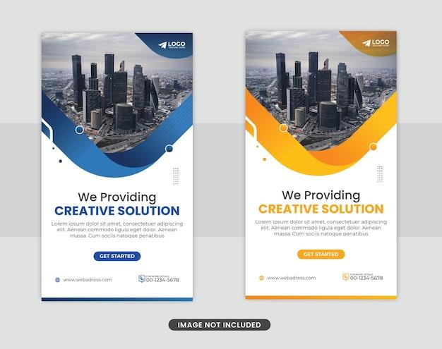 Agenzia di marketing digitale social media post post modello banner web