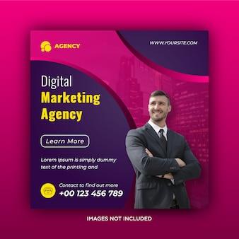 Volantino modello di marketing digitale aziendale