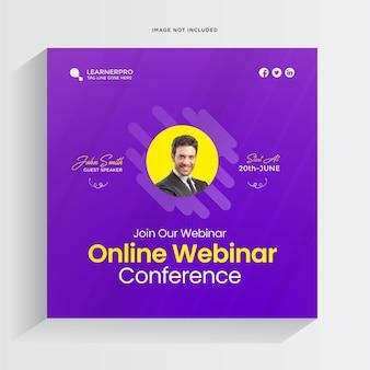 Banner di conferenza webinar aziendale di marketing digitale o post sui social media aziendali