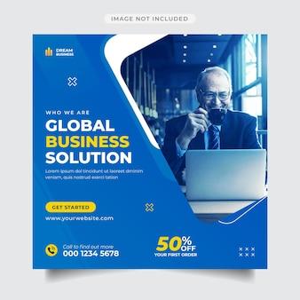 Modello di post di marketing digitale e instagram aziendale