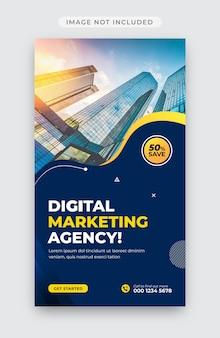 Modello di progettazione di storie di marketing digitale e instagram aziendali