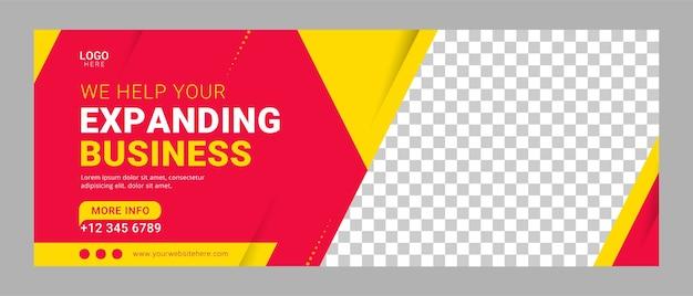 Promozione del modello di banner di copertura dei social media aziendali di marketing digitale