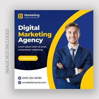 Modello di post facebook di social media aziendale di marketing digitale