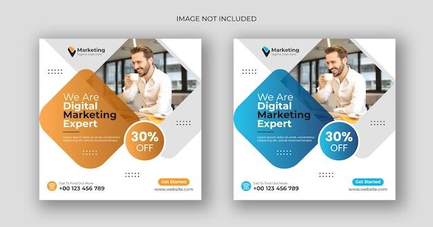 Modello di banner quadrato post social media marketing digitale