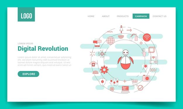Concetto di tecnologia della rivoluzione digitale con l'icona del cerchio per il modello di sito web o l'illustrazione vettoriale della homepage della pagina di destinazione