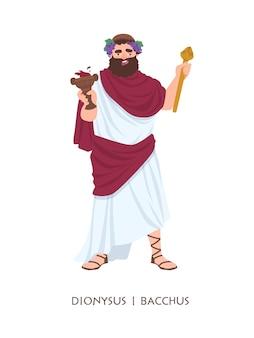 Dioniso o bacco - dio o divinità del vino, della vinificazione e della fertilità nell'antica religione o mitologia greca e romana. personaggio mitologico isolato su sfondo bianco. fumetto illustrazione vettoriale.