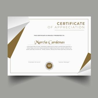 Design del modello di certificato moderno del diploma