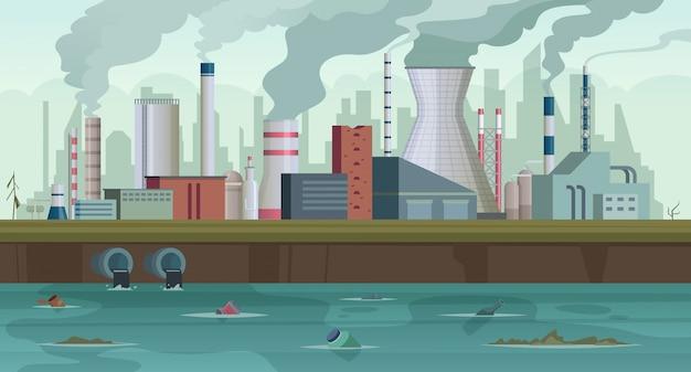 Fabbrica sporca. rifiuti e fumo dallo smog urbano della città di inquinamento del fiume di produzione della fabbrica nel fondo di concetto del cielo