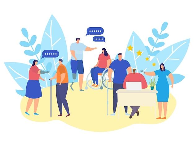 Servizio comunitario di persone disabili, illustrazione vettoriale, personaggi piatti si aiutano a vicenda, parlano, si sostengono insieme, uomo con protesi alle gambe