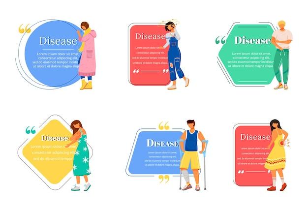 Set di citazione del carattere di colore piatto della malattia. sintomi di malattia. trattamento della malattia. donna e uomo con problemi di salute. modello di cornice vuota di citazione. fumetto. design della casella di testo vuota di citazione.