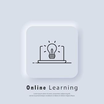 Educazione a distanza, icona di e-book. educazione online o banner per esami a distanza. corso e-learning da casa, studio online. vettore. icona dell'interfaccia utente. pulsante web dell'interfaccia utente bianco neumorphic ui ux. neumorfismo