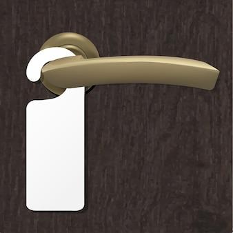 Segno non disturbare con maniglia della porta di rame