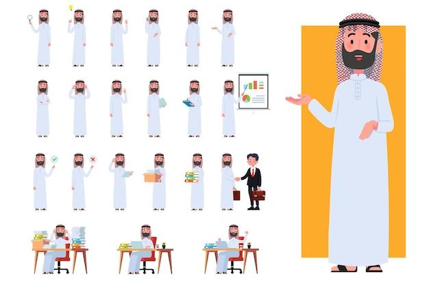 Insieme vario dell'uomo arabo su priorità bassa bianca. uomo d'affari musulmano con gadget in caratteri di persone design piatto.