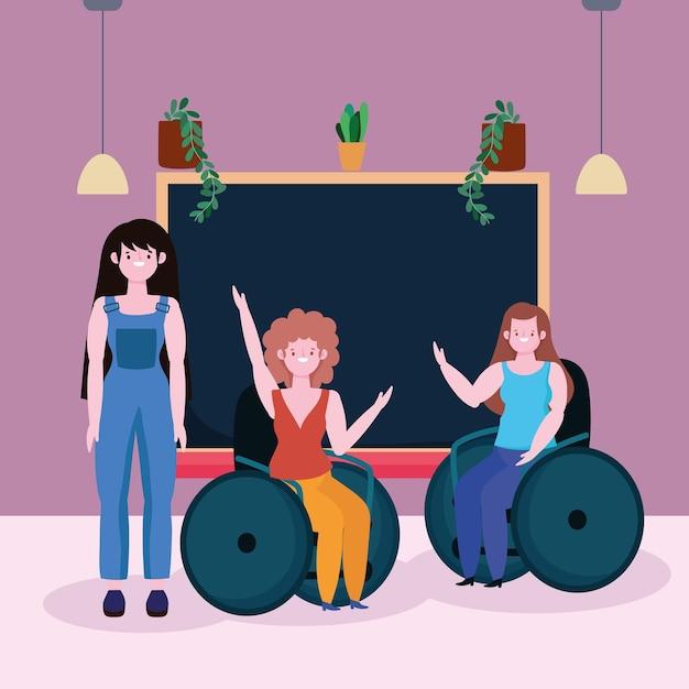 Diverse persone studenti e ragazza disabile seduta su una sedia a rotelle, illustrazione di inclusione