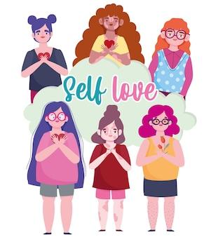 Diverse donne ragazze ritratto personaggio dei fumetti auto amore illustrazione