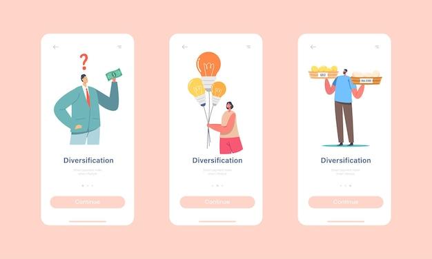 Modello di schermata a bordo della pagina dell'app mobile per gli investimenti di diversificazione. i caratteri migliorano l'equilibrio finanziario, la gestione del rischio, la garanzia del concetto di risparmio di sicurezza. cartoon persone illustrazione vettoriale