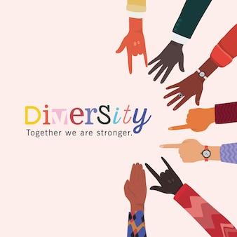 Diversità insieme siamo più forti e mani design segni, persone razza multietnica e tema comunitario