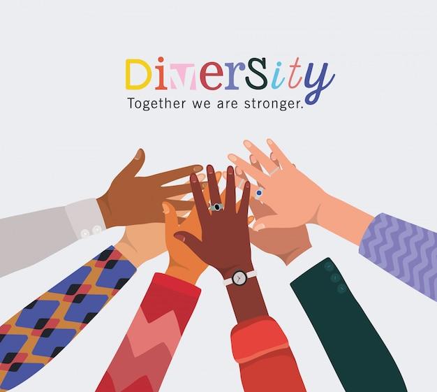 Diversità insieme siamo più forti e mani che si toccano design, razza multietnica di persone e tema comunitario