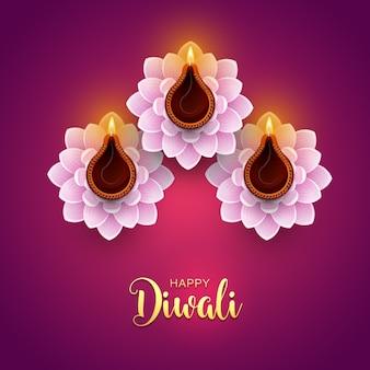 Sfondo di festival diwali. cartolina d'auguri festiva indù. concetto di diya fiore di loto. festival delle luci di deepavali o diwali