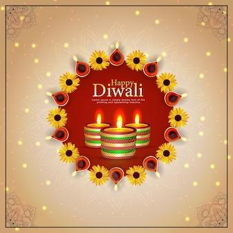 Diwali festival del biglietto di auguri per la celebrazione del diwali felice leggero