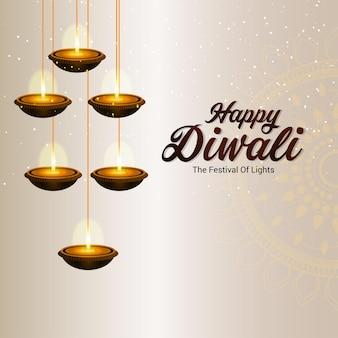 Diwali festival indiano dell'india invito biglietto di auguri