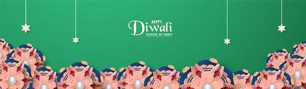 Diwali è il festival delle luci degli indù.