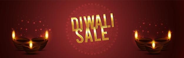 Sfondo di vendita diwali con diwali diya creativo e sfondo