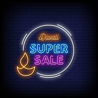 Diwali super sale insegne al neon stile testo