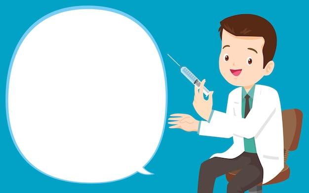 Il dottore ha un vaccino per iniezione per le persone
